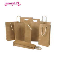 Luxury Low Price Small Brown Kraft Shopping Paper Bag For Shoes Carry Bag