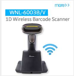Cheapest 2D Barcode Scanner / Omnidirectional Qr Code Scanner Usb / logitech barcode reader
