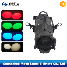 High definition dmx 200w 4in1 rgbw led profile studio spot lights