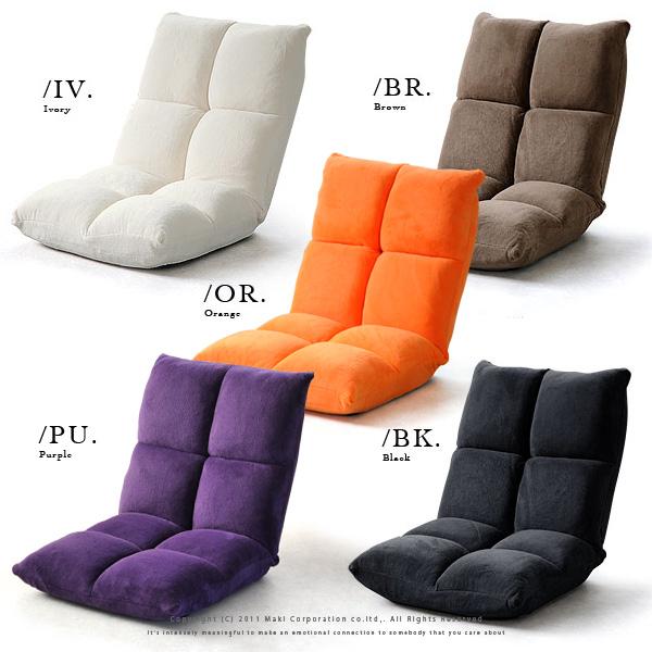 Leisure Seating Comfortable Floor Folding Chair