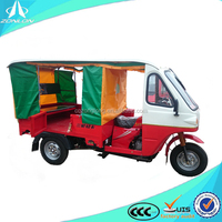 150CC TUK TUK KEKE Three Wheel Tricycle for Passengers