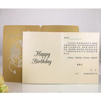 Cheap custom quality laser cut happy birthday greeting card