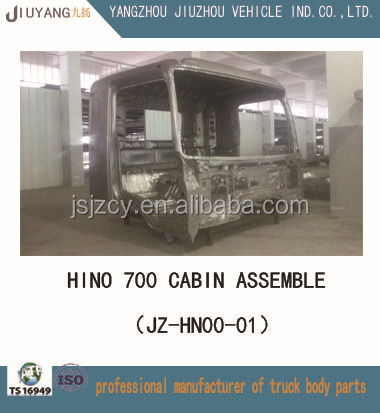 Replacement for HINO 700 truck cabin/cabinet complete shell