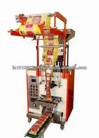 SIDE GUSSET POUCH PACKING MACHINE