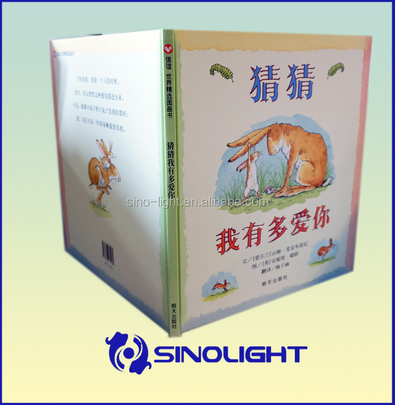 coloring book cutomized printing publishing your own book hardcover book - Publish Your Own Coloring Book