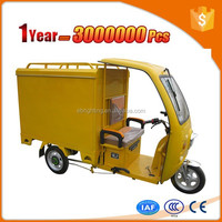 2015 new design electric express tricycle for cargo