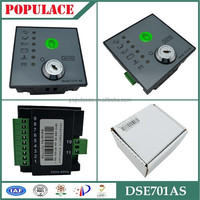 key switch DSE701K-AS-HC genset automatic control panel