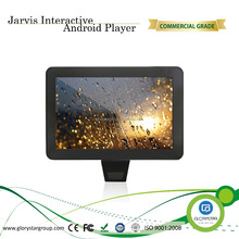 2016 New technology 10 inch lcd touch screen kiosk with 3G/wifi