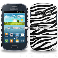 Zebra animal design rubberized hard cover case for samsung galaxy fame s6810