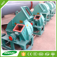 Factory price disc wood chipper for pulp mill