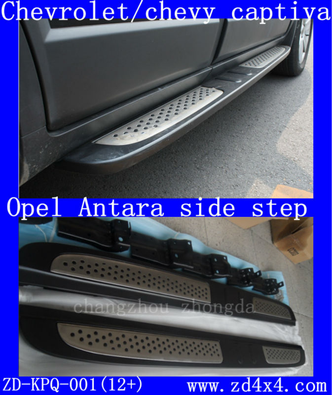 CHEVROLET/CHEVY CAPTIVA/OPEL ANTARA side step running boards,pedal plate/foot rest/side bar for chevrolet captiva/opel antara