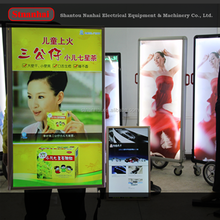 J1C Good price new media led advertising board, advertising outside with high bright LED light
