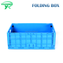 solid heavy duty agriculture plastic folding vegetables storage crates