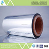 VMPET Film Material For Laminating