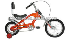 26inch gas motor steel frame chopper bicycle with 2.0L fuel tank(M-C1)