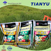 Small packing city organic fertilizer price of organic fertilizer