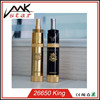 MKstar king mod ecig 26650 king vaping mods math with Patriot Atty 26650 RDA atomizer