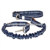 Nylon Dog Leash Lead Stretch Bungee NO PULL