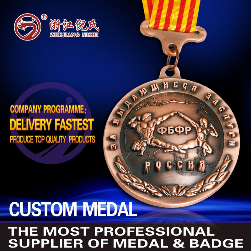 cheap antique gold custom metal medals