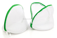 Set of 2 Delicate Intimates Triangle Bra laundry bag Bra Wash Bag