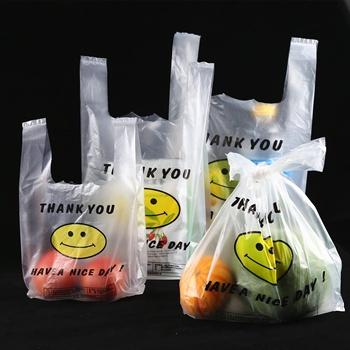 EPI oxo biodegradable plastic bag