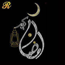 LED outdoor lighted Ramadan decorations for sale