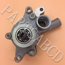 WATER PUMP ASSY FOR 250 260 300 cc Linhai Yamaha Scooter Water Cooled Engine Moped VOG260
