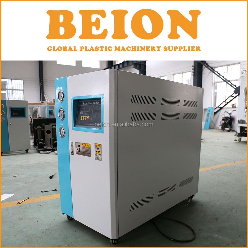 BEION BM-W Series Industrial Chiller Machine Water Cooled Chiller for Hongkong