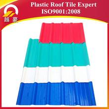 Low price thermal insulation waterproof material pvc roof tiles