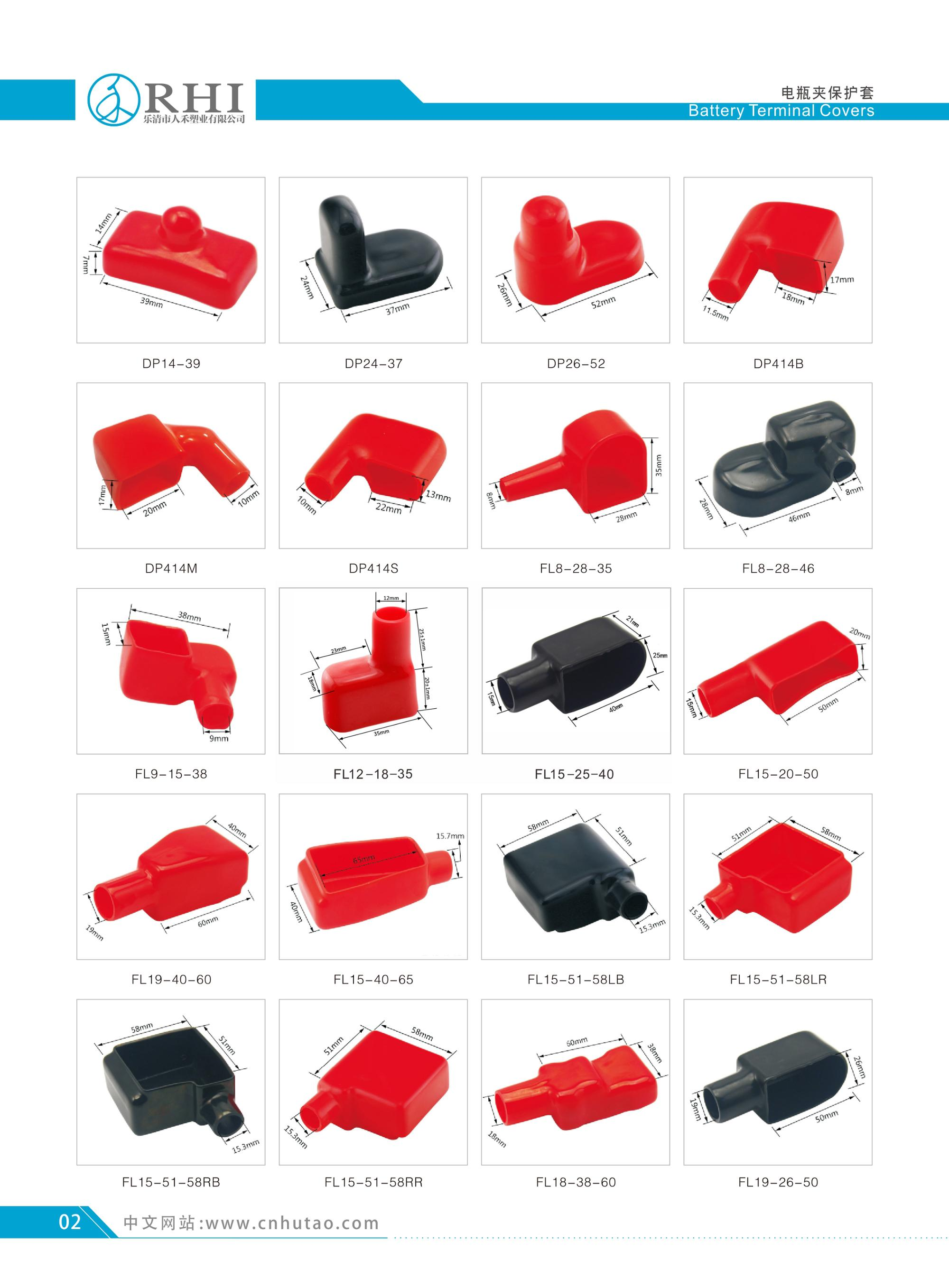 Plastic battery terminal cover electric car soft pvc cable battery terminal covers