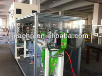 Sanitary napkin medium packaging and making machine