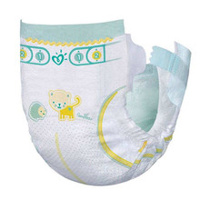 Factory supply cheap cloth diaper sleepy baby diaper unisex absorbent baby diapers