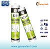 S211 waterproof and paintable acrylic sealant