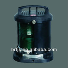 Navigation Signal Light