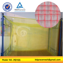 2014 new products pop up yellow polyethylene mosquito net fabric china supplier