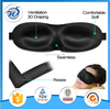 Luxury Eye mask Type sleeping eye mask