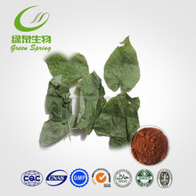 Sex pill free samples, wholesale epimedium extract,herbal extract,terrific quality,sex pill free samples,factory prices