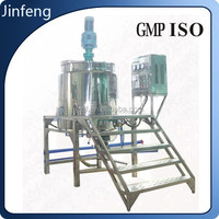 Cosmetic Making Machine,Homogenizing Emulsifier For Cosmetic ,Ointment,Honey,
