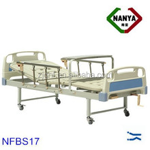 NFBS17 Disabled Elderly Rehabilitation Furniture