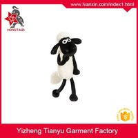 Hot sale stuffed lamb Sean plush toys