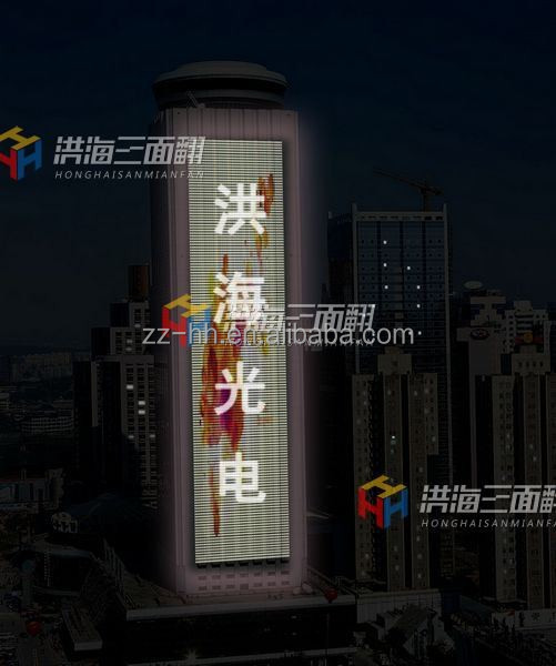 Outdoor large stadium advertising led curtain display