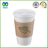 Customized 12oz logo pritning disposable coffee paper cup sleeve