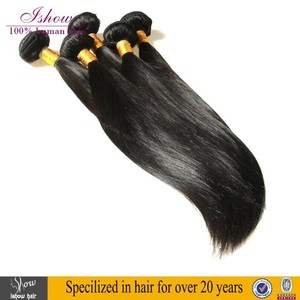 Hot Sale Factory Price soft and free hair products,wholesale hair for weaving rain hair