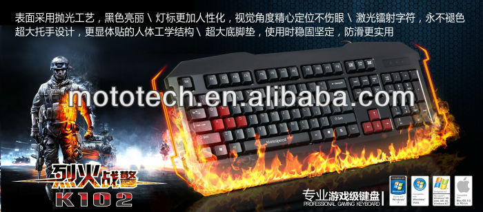 2016 Best-selling wired gaming keyboard with promotion price