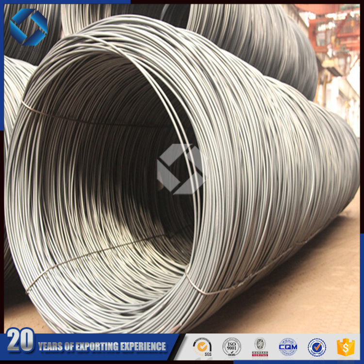 pc strand steel wire rod for Prestressed steel strand