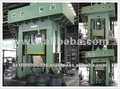 2000Ton 17m CNC Roll Bending Press