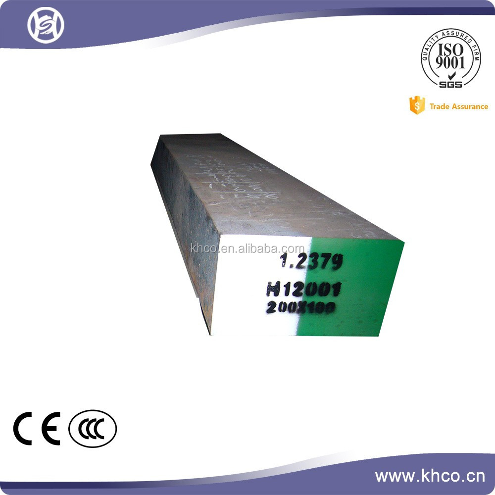 Free Samples Forged Steel Sheet Cold Work Mold Steel DIN.12379