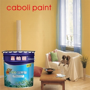 Caboli China factory directly sell color place spray paint colors deco paint color place paint msds