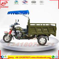 150cc gasoline motorcycle engine big power cargo use hot selling adult tricycle