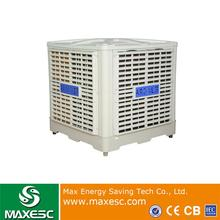 strong structure industrial tents cooling systems equipment air cooler